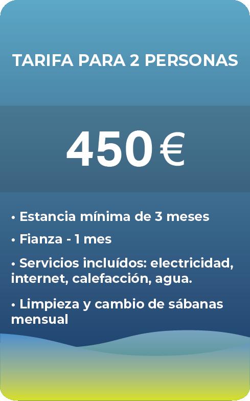 lista de precios far home plaza mayor